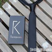 男士韓版領帶窄款領帶男正裝結婚細領帶5CM 黑色多色促銷買2送禮  印象家品旗艦店