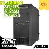 【現貨】ASUS伺服器 TS100E9 E3-1220v6/8G/2T+512/2016ESS 商用伺服器