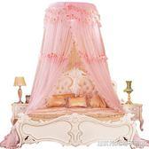 蚊帳圓頂蚊帳吊頂吸頂公主風歐式吊掛式宮廷圓形1.5米1.8m床幔雙人 全館免運