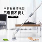 多功能無線電動自動清潔刷子浴室衛生間瓷磚廚房強力家用日本神器 樂活生活館