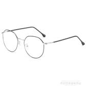 眼鏡框眼鏡女抗藍光護眼睛時尚大圓框網紅款平光鏡男配眼鏡架 萊俐亞