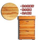 杉木蜂箱 中意蜂十框煮蠟雙層高箱帶繼箱 標準養蜂浸蠟蜜蜂箱  無糖工作室