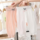 女童褲子2021新款夏季童裝寶寶中小兒童休閒防蚊燈籠褲洋氣夏裝潮 小艾新品