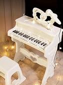 兒童鋼琴玩具多功能電子琴帶話筒初學者女孩寶寶3歲5小孩生日禮物