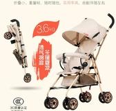 健爾貝貝嬰兒推車超輕便可坐可躺