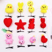 50裝小雞頭飾彈簧發卡兒童飾品賣萌神器小黃雞黃鴨狗發夾 范思蓮恩
