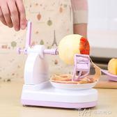 新款手搖削水果刀去皮器刮皮刀削蘋果多功能削皮刀蘋果削皮機   瑪奇哈朵