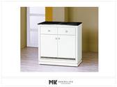 【MK億騰傢俱】ES702-04水鑽白色2.7尺石面碗盤餐櫃下座