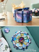 禮品盒 正六邊形ins風多層精美韓版簡約生日禮盒包裝盒聖誕節禮品盒 coco衣巷