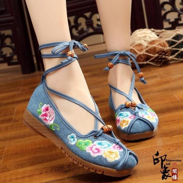 布鞋女平底系帶繡花鞋民族風中國風漢服鞋復古 萬聖節鉅惠