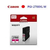 Canon PGI-2700XL M 原廠紅色高容量墨水匣