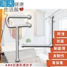 【海夫健康生活館】裕華 ABS抗菌系列 P型扶手+L型扶手 60X60cm(T-110B+T-050B)