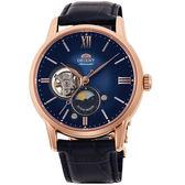 ORIENT東方錶SUN&MOON系列日月相限量腕錶  RA-AS0006L