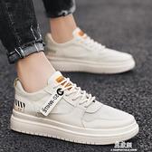 小白鞋2020新款秋季男鞋子板鞋潮流百搭男士運動小白鞋韓版休閒潮鞋增高 易家樂