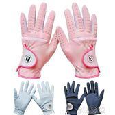 高爾夫手套女款雙手超纖細布透氣耐磨可水洗  創想數位