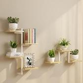 牆上花架鐵藝實木復古置物架壁掛一字隔板層板書架裝飾多層免打孔YYJ【父親節禮物】