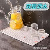 杯子托盤水杯茶杯茶盤長方形家用塑料瀝水托盤廚房客廳水果盤創意
