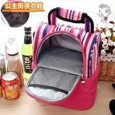 野餐袋 雙層母乳背奶包儲奶冰包手提野餐包披肩便當包保鮮冷藏保溫包