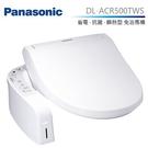 【24期0利率】Panasonic 國際...