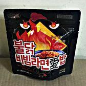 韓國雙主食料理即食包-辣雞風味 即熱即食 輕輕鬆鬆料理