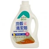 無醛屋除甲醛地板萬用抗菌清潔劑(1000ml)