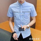 中大碼短袖襯衫 2019新款夏季個性韓版時尚潮流男士襯衣 QX2521 『愛尚生活館』