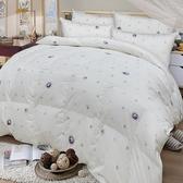 【Indian】特級飯店鵝毛絨被枕組(一被2枕)_TRP多利寶