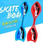 二輪滑板車 鑫奧林兒童閃光輪活力板游龍蛇板 兒童二輪滑板車兩輪滑板 玩趣3C
