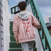 學院風假兩件連帽寬鬆夾克男潮韓版青年休閒衣服外套  伊莎公主