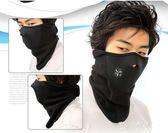 摩托車面罩 保暖面罩 防風防塵面罩護臉口罩 護膝 騎士裝備冬季   東川崎町