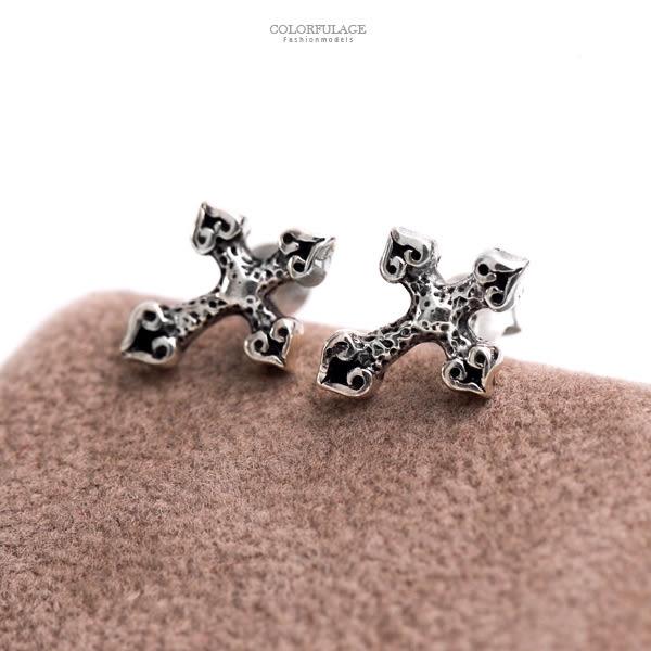 耳環 925純銀個性十字架耳針 歐美刻紋立體復古 柒彩年代【NPD92】