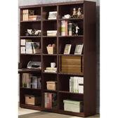 書櫃 書櫥 CV-617-234 卡爾頓5尺書櫃【大眾家居舘】