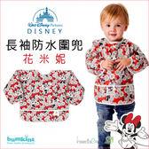 ✿蟲寶寶✿【美國 Bumkins】Disney 迪士尼 兒童防水長袖圍兜 - 花朵米妮