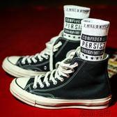 店長推薦歐美街頭港風嘻哈字母滑板潮襪男女情侶運動中長筒街舞籃球襪子棉【潮咖地帶】