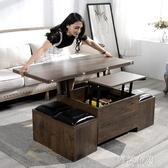 茶几 升降茶幾餐桌兩用簡約現代小戶型客廳多功能折疊茶幾桌子創意家具 mks雙12