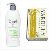 美國 Curel乳液-(不含香精)(13oz)*1+YARDLEY燕麥皂*12