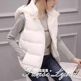 2020秋冬新款羽絨棉馬甲女短款修身顯瘦坎肩馬夾韓版保暖棉服外套 范思蓮恩