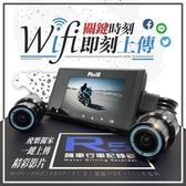 飛樂 R5 Wi-Fi+APP 1080P機車紀錄器+16G