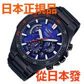免運費 新品 日本正規貨 CASIO 卡西歐手錶 EDFICE EFR-563TRJ-2AJR 石英手錶 時尚商务男錶  絕版限量款