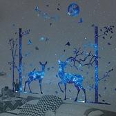 裝飾牆貼紙牆紙自黏臥室房間背景貼畫3D立體宿舍改造寢室海報創意 艾瑞斯