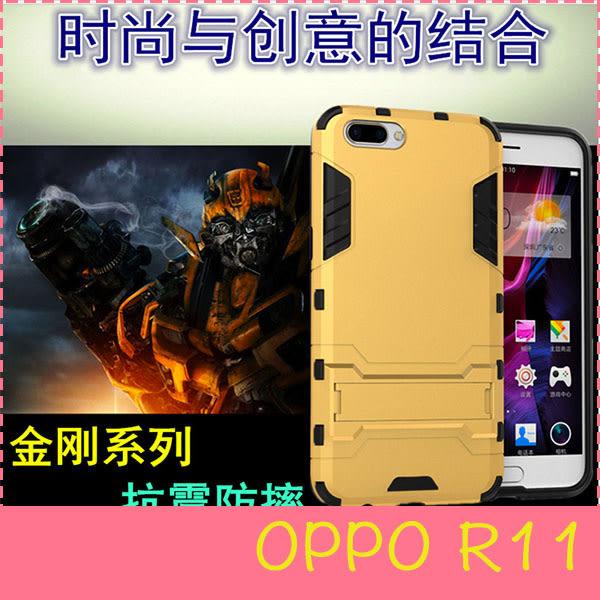 【萌萌噠】 歐珀 OPPO R11 變形盔甲保護套 鋼鐵人馬克戰衣 全包帶支架 手機殼 手機套 外殼