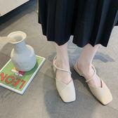 網紅涼鞋女超火ins潮2019夏季新款仙女風百搭包頭平底學生羅馬鞋 後街五號