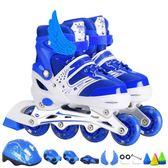 溜冰鞋兒童全套裝男女直排輪旱冰鞋輪滑鞋可調閃光初學者
