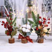 新年節裝飾松枝花藝小擺件兒童朋友禮品商城餐廳櫥窗柜臺布置小樹【快速出貨85折】