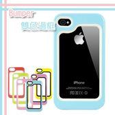 ◎Apple iPhone 4/iPhone 4S Bumper 雙色 邊框/手機邊框/邊框保護套/保護殼/機框/邊條/手機保護框/保護套
