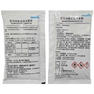 蘇馬牌 餐飲具消毒粉(13g/包, 20包/袋)