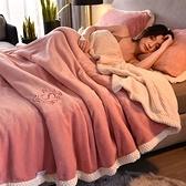 雙層毛毯被子秋冬季加厚珊瑚絨毯保暖小午睡毯子【倪醬小鋪】