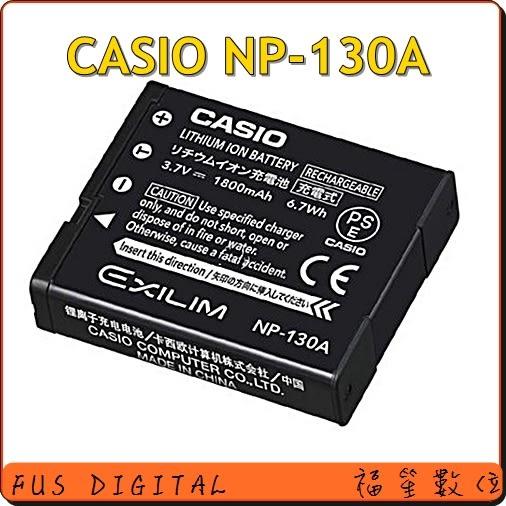 【福笙】CASIO NP-130A NP130A 原廠鋰電池 ZR1000 ZR1100 ZR1200 ZR1500 ZR3500 ZR3600 ZR2000 ZR800 ZR700 ZR400 H3..