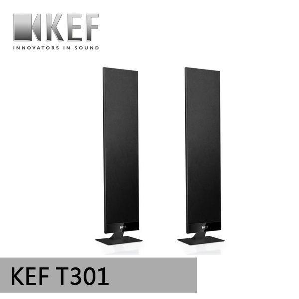 【結帳再折扣+24期0利率】英國 KEF T301 超薄型低音單體 喇叭 (一對) 含腳架 公司貨