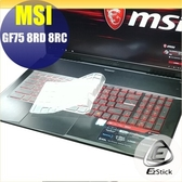 【Ezstick】MSI GF75 8RC 8RD 9SC 9RCX 奈米銀抗菌TPU 鍵盤保護膜 鍵盤膜